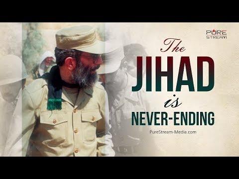 The Jihad is Never-Ending | Imam Khamenei | Farsi sub English