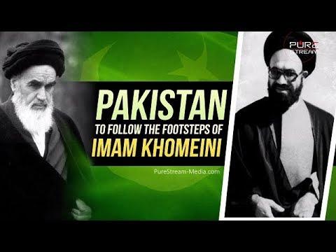 Pakistan to follow the footsteps of Imam Khomeini | Martyr Sayyid Arif Husayni | Urdu sub English