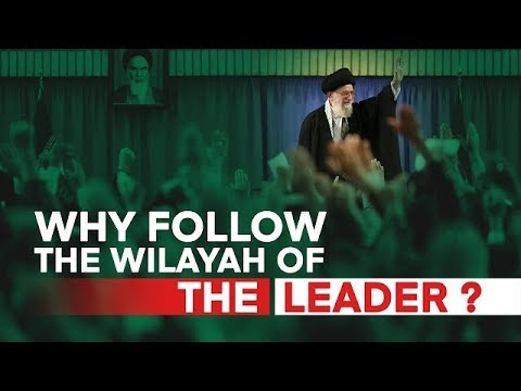 Why follow the Wilayah of the Leader? | Shaykh Usama Abdulghani | English