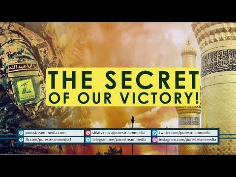 The SECRET of our VICTORY   Arabic sub English
