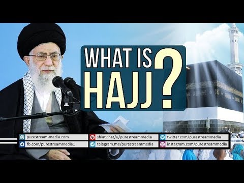 What is HAJJ?   Leader of the Muslim Ummah   Farsi sub English