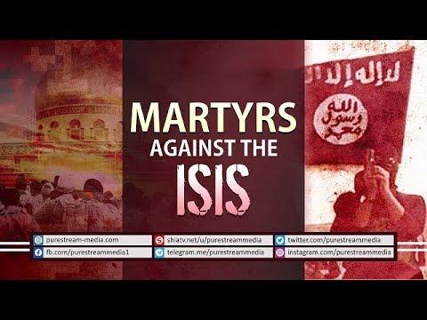 Martyrs against the ISIS   Leader of the Muslim Ummah   Farsi sub English