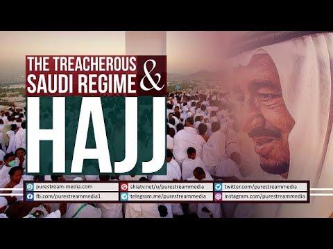 The Treacherous Saudi Regime & Hajj   Farsi sub English