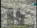 Hizballah Clips - إلى الذين يؤمنون بالإنسانية - English