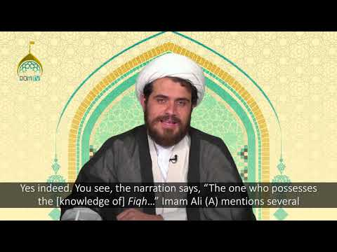 Session 6: Major Qualities of a Marja-e-Taqleed | Farsi sub English