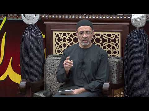 [07] Br. Khalil Jaffer  In Search of Orthodox Islam -6th Muharram 1439/2017 English