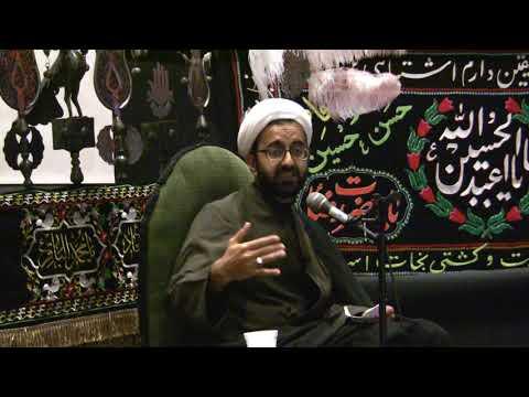 Shaykh Salim Yusufali   Night 6   Muharram 2017 1439 New york  USA English