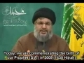 Sayyed Hasan Nasrallah - WE WILL NEVER RECOGNIZE ISRAEL - 13Mar09 - Arabic sub English