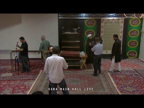 Moulana Muhammad Baig   Muharram 15 (2017)   Saba Center (Speech start after 10 Minutes) English