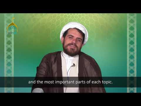 Session 1: Wilayat-e-Faqih | Introduction | Farsi sub English