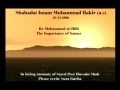 Importance of Prayer Muhammed al Hilli English 1 of 4