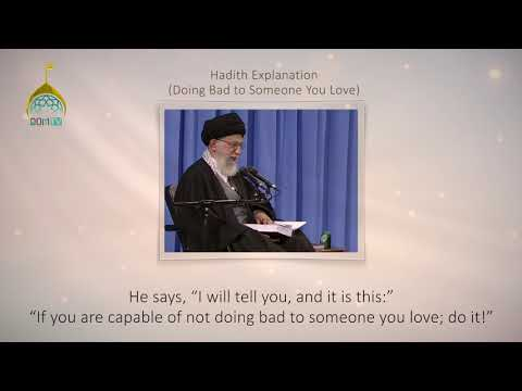 [28] Hadith Explanation by Imam Khamenei | Doing Bad to Someone You Love | Farsi sub English