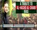 A Tribute to al-Hashd al-Shabi, Iraq | Arabic sub English