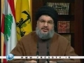 Hezbollah nominates 11 candidates for parliamentary election - 02Apr09 - English