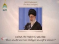 [39] Hadith Explanation by Imam Khamenei | The Most Intelligent | Farsi sub English