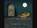 Song separation from Ali - Persian sub English
