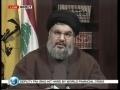 Sayyed Hassan Nasrallah - Full Speech - 1st May 2009 - English