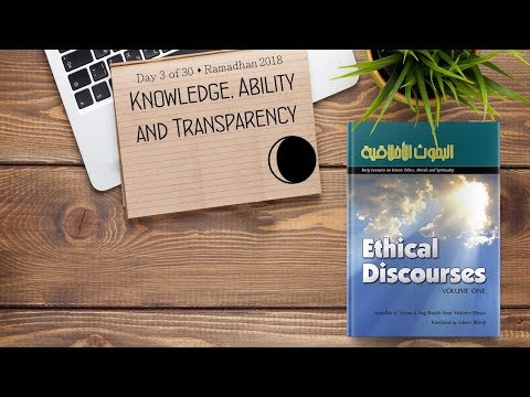 Knowledge, Ability and Transparency - Ramadhan 2018 - Day 3 - English