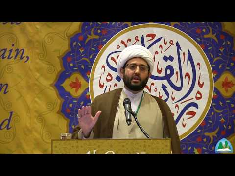 ILM Talk: The Qurān Dīn and Ideology Part 2 | Shaykh Amin Rastani April 2018 English