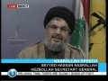 Sayyed Hassan Nasrallah - Speech at Graduation Ceremony - 15th May 2009 - English