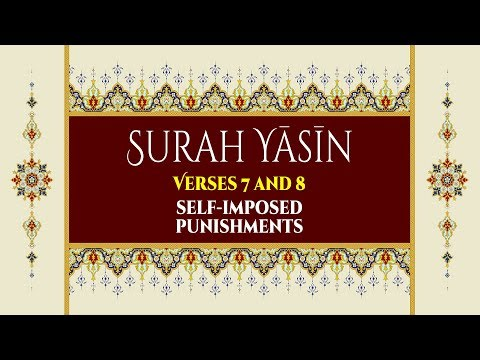You Are On The Right Path - Surah Yaseen - Verses 7 and 8 - English