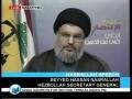 22May09 - Sayyed Hassan Nasrallah - 9th Anniversary of Liberation Day - English