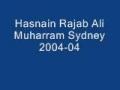 Hasnain Rajabali Majlis Muharram 2004 04 - English