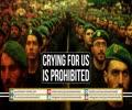 Crying for us is Prohibited   Resistance Nasheed   Arabic sub English