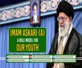 Imam Askari (A): A Role Model for our Youth | Farsi Sub English