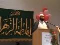 CASMO World Womens Day 2009 - Birthday of Hazrat Zahra SA - Sheikh Salim Bhimji - English