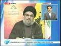17th June 09 - Post Election Speech by Syed Hasan Nasrullah - English