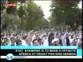 [FULL SPEECH] Supreme Leader Ayatullah Sayyed Ali Khamenei - Friday Prayer - 19Jun09 - English