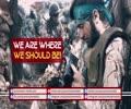 WE are Where WE should be!   HD Nasheed   Arabic Sub English