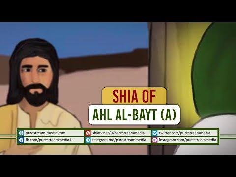 Shia of Ahl al-Bayt (A)   Ustad Aali   Farsi Sub English