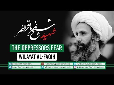 The Oppressors Fear Wilayat al-Faqih | Shaheed Shaykh Nimr al-Nimr | Arabic Sub English