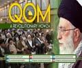 QOM: A Revolutionary Howza | Imam Ayatollah Sayyid Ali Khamenei | Farsi Sub English