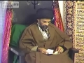 [abbasayleya.org] Birth of Imam Muhammad Baqir (a.s) - English
