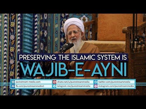 Preserving the Islamic System is WAJIB-e-AYNI | Ayatollah Jawadi Amoli | Farsi Sub English