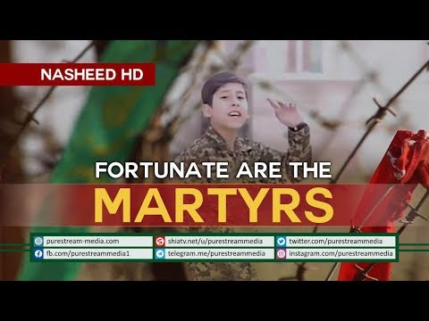 Fortunate Are The Martyrs   Nasheed HD   Farsi Sub English