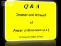 [abbasayleya.org] Workshop: Imamat & Walayat of Imam [Q & A] - English
