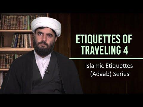 Etiquettes of Traveling 4 | Islamic Etiquettes (Adaab) Series | Farsi Sub English