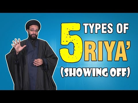 5 Types of RIYA\\' (Showing Off) | One Minute Wisdom | English