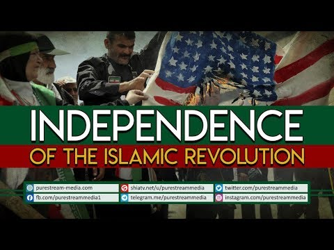 Independence of the Islamic Revolution | Leader of the Muslim Ummah | Farsi Sub English