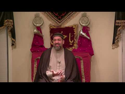 [10] The Privilege Of Faith - Maulana Asad Jafri - 11th Ramadan 1440AH - English