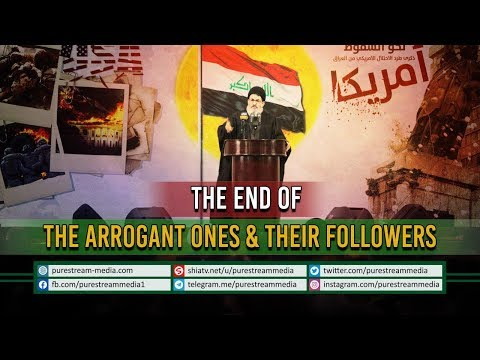 The End of The Arrogant Ones & Their Followers | Arabic Sub English