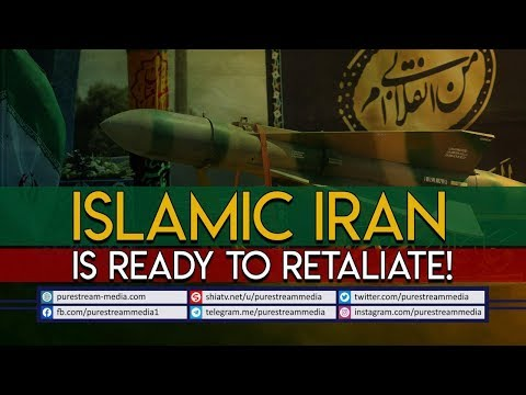 ISLAMIC IRAN IS READY TO RETALIATE! | Farsi Sub English