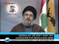 Nasrallah - A True Statesman - Part1 - 17Jul09 - English