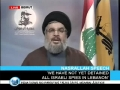 Nasrallah - A True Statesman - Part2 - 17Jul09 - English