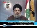 Nasrallah calls for Calm Cohesion Dialogue and Unity - 17Jul09 - English