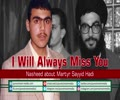 I Will Always Miss You | Nasheed about Martyr Sayyid Hadi | Arabic Sub English